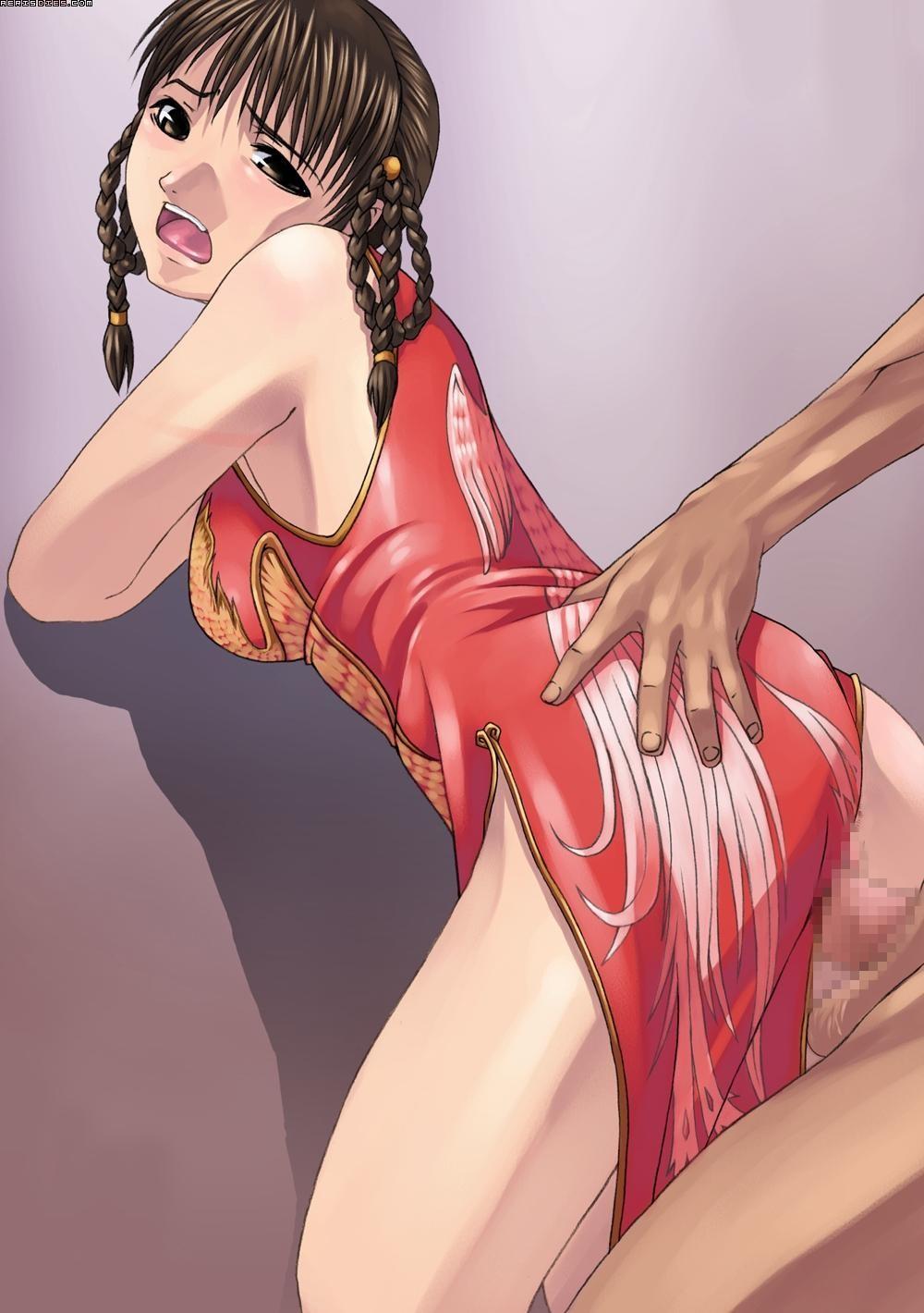 Asian Pussypics